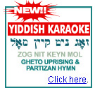Yiddish Karaoke